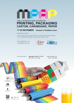 Mashhad Printing & Packaging Expo - MPAP